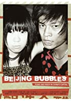 Beijing Bubble - Doppel DVD