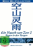 Ein Hauch von Zen 2 - Regen in den Bergen
