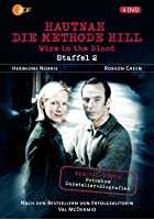 Hautnah - Die Methode Hill - Staffel 2