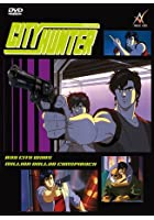City Hunter - Bay City Wars / Million Dollars Conspiracy