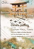 Die Berliner Philharmoniker in Japan 1994