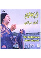 Omme Kolsoum - Amal Hayati: In Concert