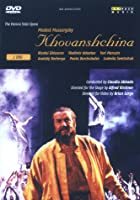 Mussorgsky, Modest - Chowanschtschina