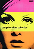 Various Artists - Bungalow Video Collection