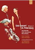 Various Artists - Gala from St. Petersburg