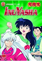InuYasha - Vol. 20 - Episode 77-80