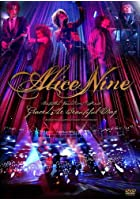 alice nine - UNTITLED VANDAL'ism' Finale - Doppel DVD - OmU