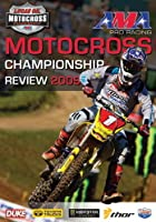 Official Motorcross World Championship: Review 2009 - Doppel DVD