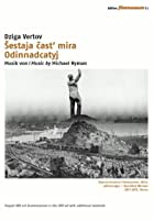 Sestaja cast&#39; mira / Odinnadcatyj