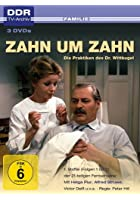 Zahn um Zahn - Die Praktiken des Dr. Wittkugel - 1. Staffel - Folgen 01-07