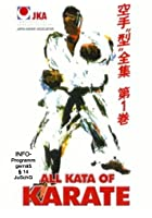 All Kata of Karate Vol. 1