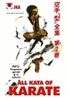 All Kata of Karate Vol. 2