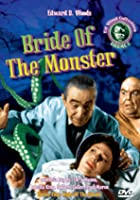 Bride of the Monster - OmU