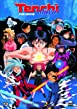 Tenchi Muyo - The Movie