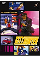 City Hunter - The Secret Service