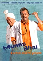 Munna Bhai - Lachen macht gesund