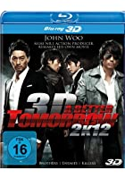 A Better Tomorrow 2K12 - 3D Blu-ray