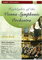 Vienna Symphonic Orchestra - Highlights Vol. 04