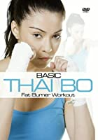 Basic Thai Bo - Fatburner Workout