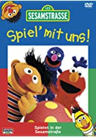 Sesamstra&szlig;e - Spiel mit uns!