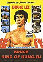 Bruce Lee - King of Kung Fu