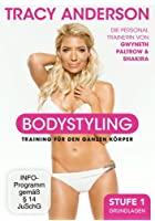 Tracy Anderson - Bodystyling: Grundlagen - Stufe 1