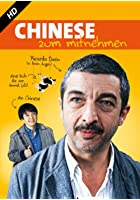 Chinese Zum Mitnehmen