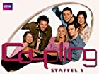 Coupling: Wer mit wem? - Staffel 1