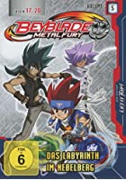 Beyblade Metal Fury - Volume 5 - Folgen 17-20