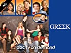 Greek - Staffel 1