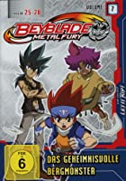 Beyblade Metal Fury - Volume 7 - Folgen 25-27