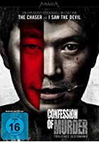 Confession of Murder - T&ouml;dliches Gest&auml;ndnis
