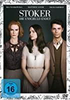 Stoker