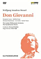 Mozart, Wolfgang Amadeus - Don Giovanni
