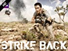 Strike Back [OV] - Staffel 1