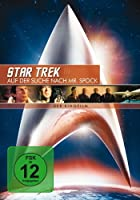 Star Trek 03 - Auf der Suche nach Mr. Spock