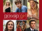 Gossip Girl - Staffel 2