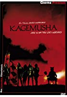 Kagemusha - Der Schatten des Kriegers