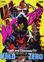 Wild Zero - Trash and Chaossss!!!!