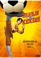 Shaolin Kickers