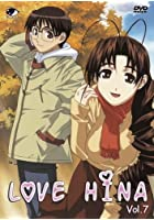 Love Hina - Vol 7 - Episode 25