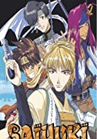 Genso Maiden Saiyuki - Box - Vol. 3 - Staffel 2 - Episoden 01-15