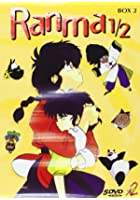 Ranma 1/2 - TV Box 2