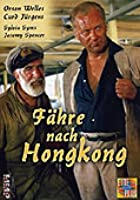 F&auml;hre nach Hongkong