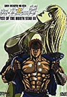 Fist of the North Star - Vol. 3