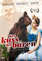 Der Kuss des B&auml;ren