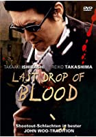 Last Drop of Blood