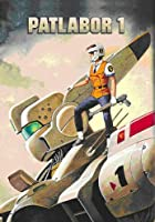 Patlabor 1 - The Movie