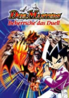 Duel Masters - Vol. 1 - Beherrsche das Duell