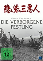 Akira Kurosawa - Die verborgene Festung